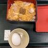 とろとろの半熟卵がたっぷりかかった純鶏 名古屋コーチンの親子重!