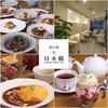 【オススメ5店】東京・大手町・日本橋・人形町(東京)にある野菜料理が人気のお店