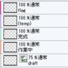 【CLIP STUDIO PAINT】漫画原稿のレイヤー構成