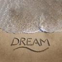 夢が叶うその日まで…