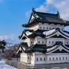 【珍道中】冬に桜!?弘前の旅~やっぱりお城と岩木山!編