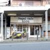 横須賀「Bagle  cafe nico.(ベーグルカフェ ニコ)」