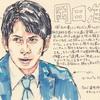 岡田准一のビジュアル的な解釈【まぎれもなくキチンと役者枠の人】