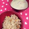 作ってみた 10/22 茄子と里芋のクリームシチューと炊き込みご飯