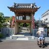 第十番札所「雲龍山 宝蔵院」