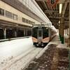 新潟出張 Day1:雪国への出張へ初めてだった