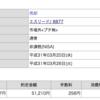 20190320 日本エスリード株を30株売却しました