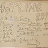 HOTLINE2018 Vol.6 終了いたしました!
