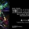 【PS4】ワンピース ワールドシーカー、DLC第一弾『影の実験兵器』が初夏に配信!ゾロを操作して追加エピソードを楽しもう!