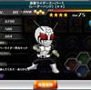 仮面ライダースーパー1(レーダーハンド) ☆4