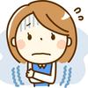 糖質制限で冷え症が悪化!?知っておきたい冷えのこと