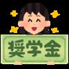 【完全まとめ】早稲田の栄光奨学金とは! ~早稲田の留学の奨学金のご紹介~
