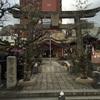 【北九州市小倉北区】菅原神社