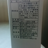 だし醤油(香川県)