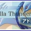 Thunderbirdをバージョンアップしたときに、非対応のアドオンが無効になるのを回避する方法
