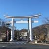 宝登山神社 ☆ 秩父郡長瀞町