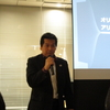 2017/11/14 MasterCloud#7 参加レポート(メモ)