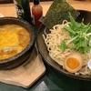 【東京餃子食堂】結局コレですね