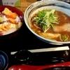 札幌市 てしお川 / ラーメンと海鮮丼の店