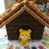 1080円で作れる「お菓子の家」~ブルボン キット~