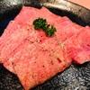 【食レポ】第10回ふゆしぃ会と言う名の牛蔵