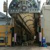 【新博多町商店街】大分県中津市にあるノスタルジーな風景。