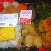 [19/01/15]「弁当じゅげむ」(JA マーケット)の「からあげ弁当?」 200円(値引き後) #LocalGuides
