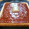 スライスようかん @亀屋良長 超アイデア商品!!手間なしで本格的小倉バタートースト