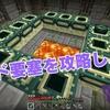 【マイクラ】まさかの発見⁈エンド要塞を攻略! #22