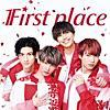 First place/さだめ