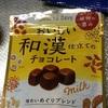ロッテ:和漢チョコレート