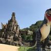 恐竜公園(笠岡市)