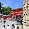 京都 八坂神社の階段下が「コンパ」の集合場所だった頃