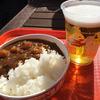 多摩動物園でレッサーパンダと生ビールとビーフカレーの昼飲み。