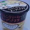 トロミがあってパスタが意外に多くお腹ふくれる 内容量44.7g 炭水化物32g スープDELI たらこクリームスープパスタ クノール