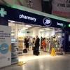 見知らぬ街の薬局を訪ねてみた。ロンドン・ガトウィック空港編