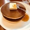 珈琲館の「ホットケーキ」が分厚くてウマい!朝食にオススメだよ!