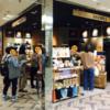 横浜駅で有名なパン屋さんブランジェ浅野屋ルミネ横浜店(パン屋さん)横浜駅周辺情報