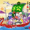 今週の当ブログ更新一覧 [12月27日~1月2日] 2015秋アニメ第14週、WORKING!ついに完全完結!