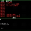【上級編】PLC(シーケンサ)で異常内容と異常詳細を同時表示-GOTシリーズ-