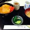 ピアbandai「地魚食道 瓢」でブリかつ丼を食べてきた