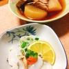 生タコ炙りの刺し身ポン酢🐙