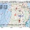 2017年09月13日 04時58分 秋田県内陸南部でM3.0の地震