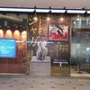 「シャガール 三次元の世界」展は必見です!!