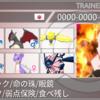 【剣盾S15使用構築】コタリザネクロ【最終783位】