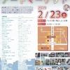 『まち美アートマーケット』(川西市)に参加します