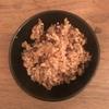 うちの酵素玄米