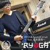 【RYOGA】超体験型イベント全国ツアー始動!- RYOGA Sound Circuit -