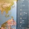 世界一周クルーズしてれば今頃、日本に向けロング航海中。6月の出費で思うこと