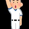 広陵高校野球部では、携帯電話もテレビも使えないらしい。 〜中村奨成選手は最近「ブルゾンちえみ」を知った〜